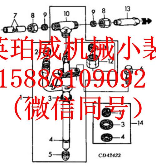 ecu控制油泵电路图