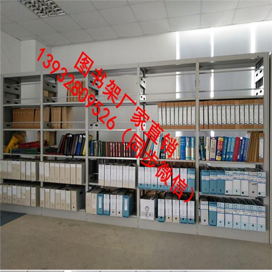 电动高箱床组装步骤图