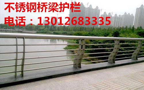 淮南桥梁防撞栏杆立柱价格  横管采20*40方管,竖管则是19小方管斜焊