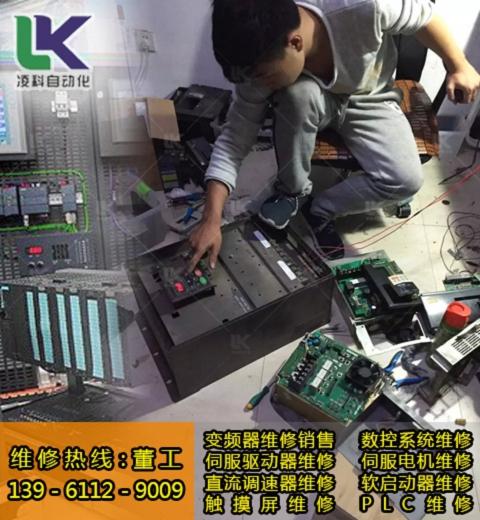 变频器,驱动器,屏/显示屏,伺服控器,plc,直流调速器,工控机,伺服电机