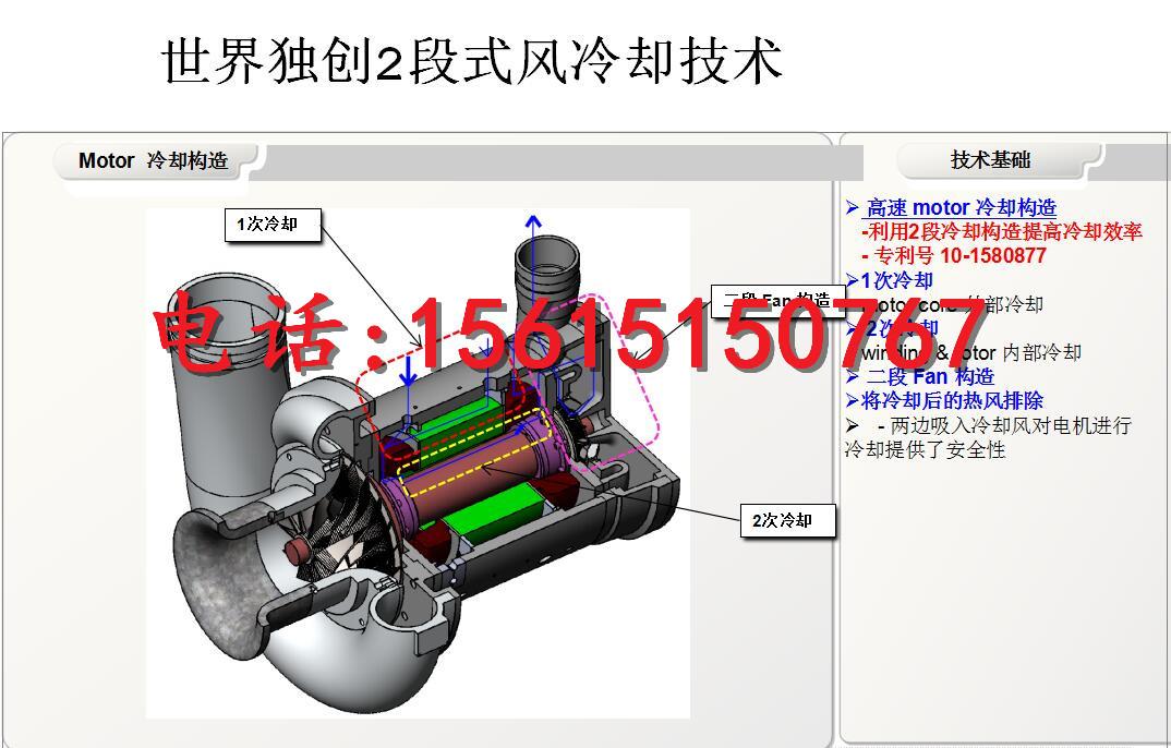 单级空压机结构图
