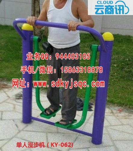 综合资讯:广西南宁市户外健身器材生产厂家