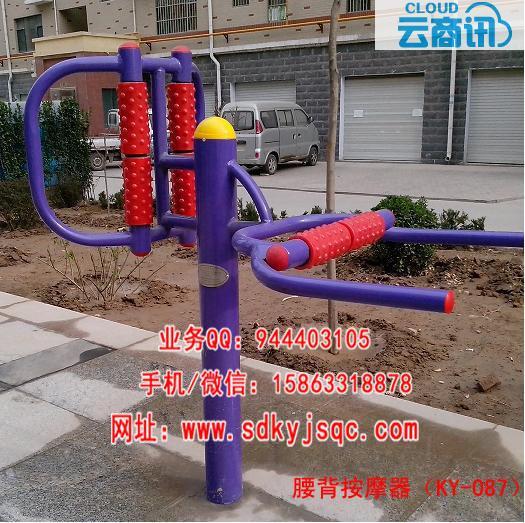 综合资讯:甘南室外健身器材价格