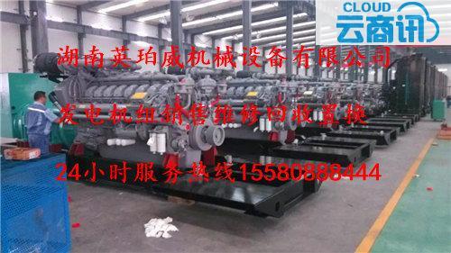 4道依茨柴油发动机凸轮位置传感器与ecu的连接传感器引脚测量范围:50
