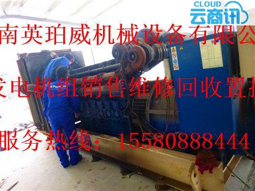 台州柴发电机维修保养,岳阳大宇发电机维修哪家好?