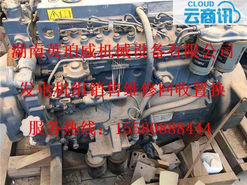 汽车发电机维修素材