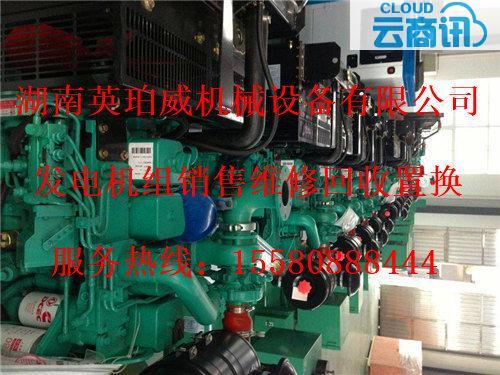 无  ge沃尔沃柴油发动机被停机(除非此项保护功能已用参数设置工具