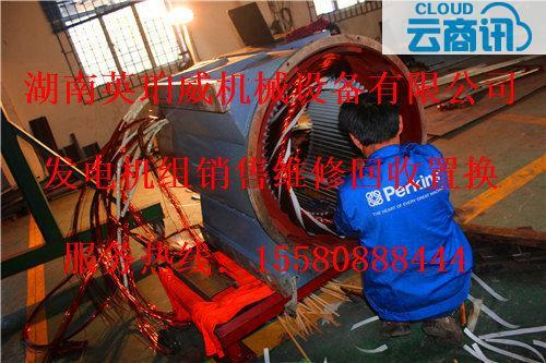 沃尔沃md9发动机修理湖南长沙