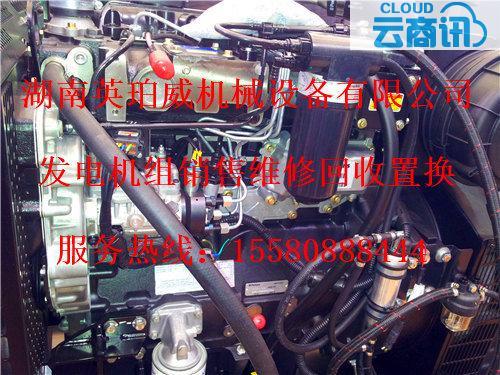 衡阳单体泵电路图