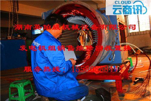 价格合理的永州双牌县发电机ats系统维修