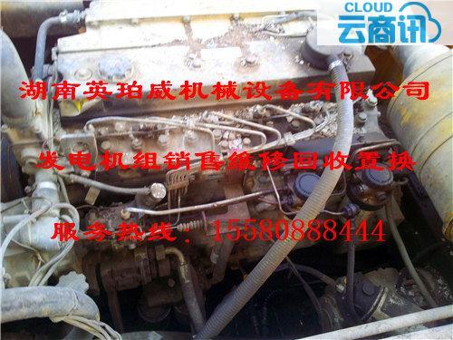 2发动机厂件,cat c15柴机厂件cat c9发动机厂件,  如需发送附件,请