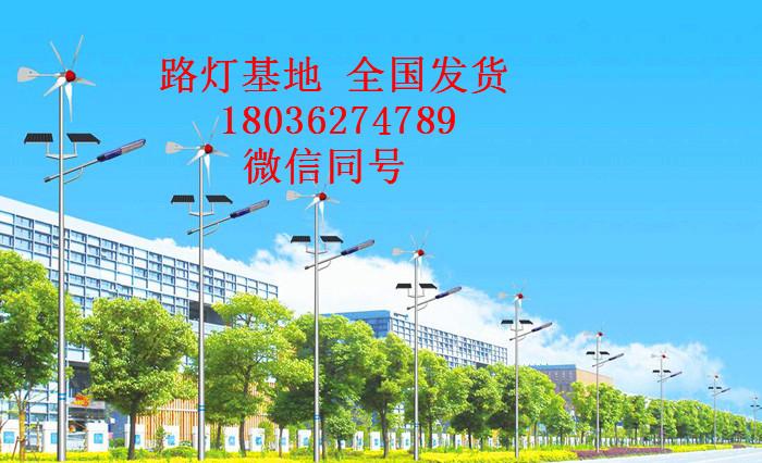 十堰竹山县优美led太阳能路灯价格独一生产厂家