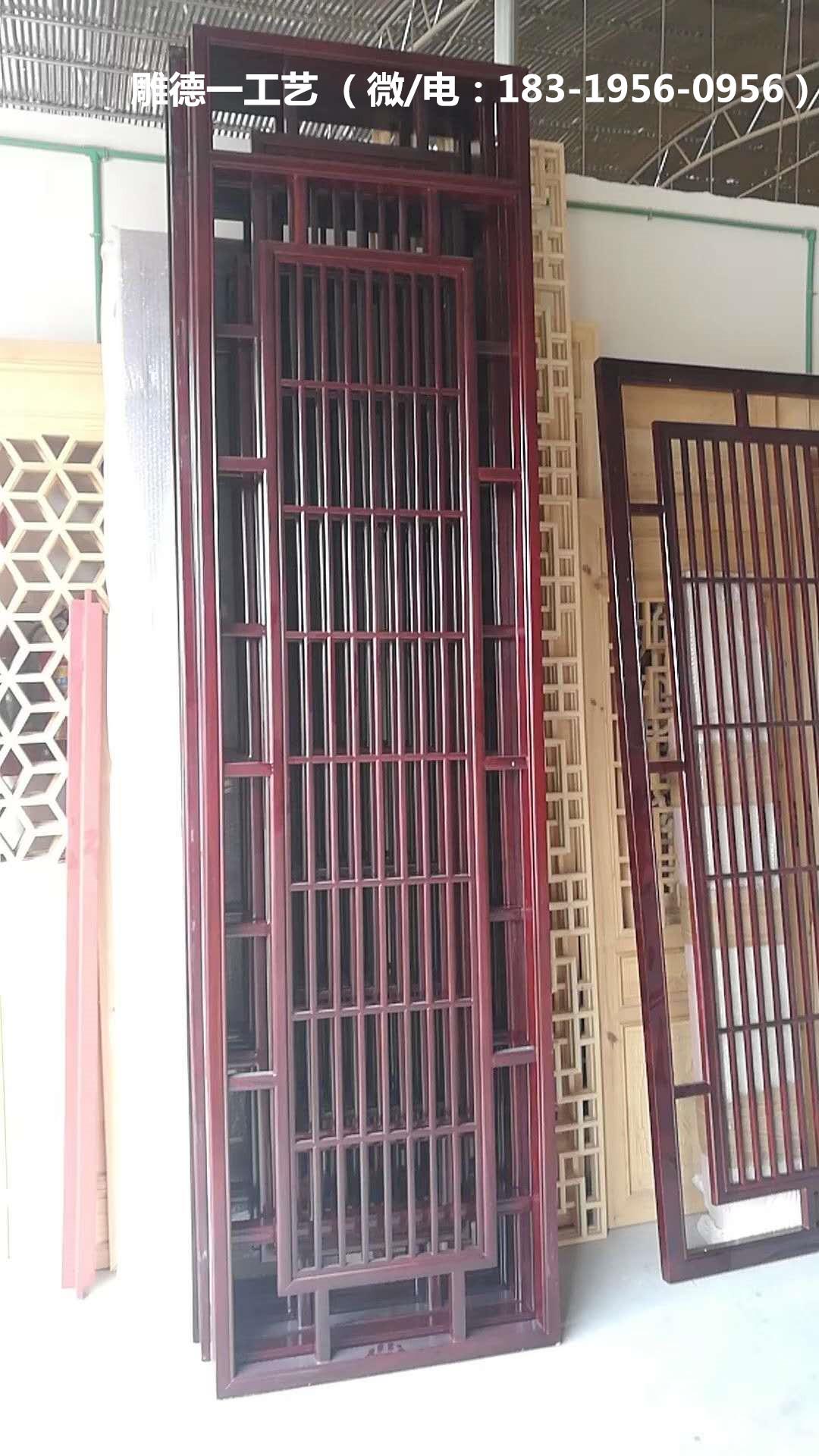 松木花格定做(厂家定做定制)复古窗户