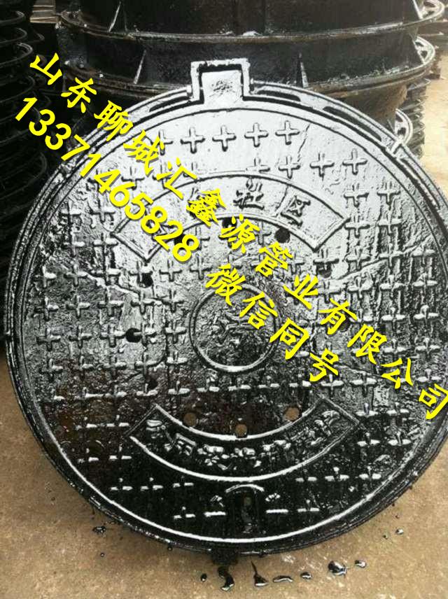 兴安营村地图