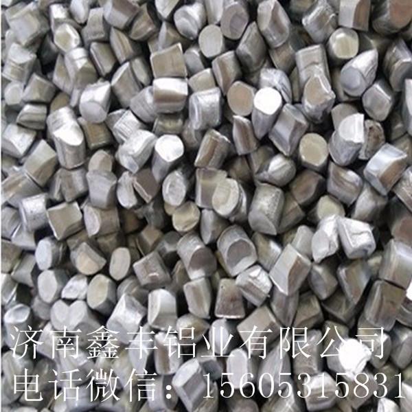 158-6316-9722】  铝是活泼金属,在干燥空气中铝的表面立即形成厚