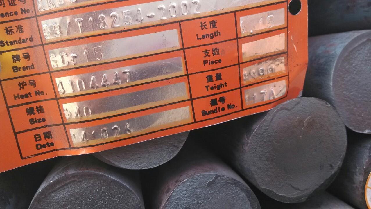 17-1991),下表为圆钢详细的标准:材质 规格 材质 规格 8#-10# ∮16