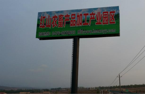 鹤壁高速公路