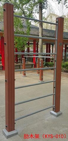 综合讯:运城市室外健身器材生产商