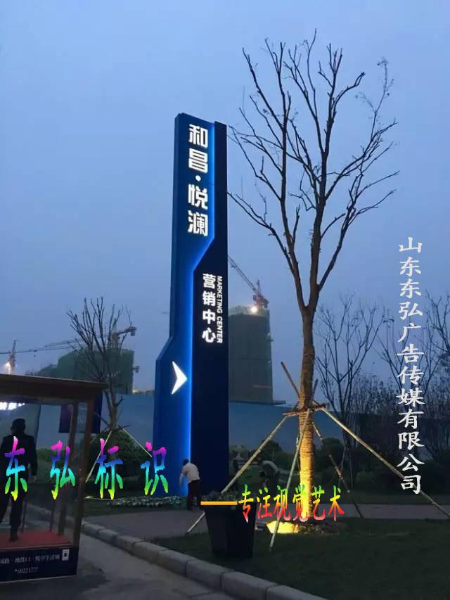 无锡市福得标牌厂,位于风景秀丽的太湖之滨无锡市东港镇.