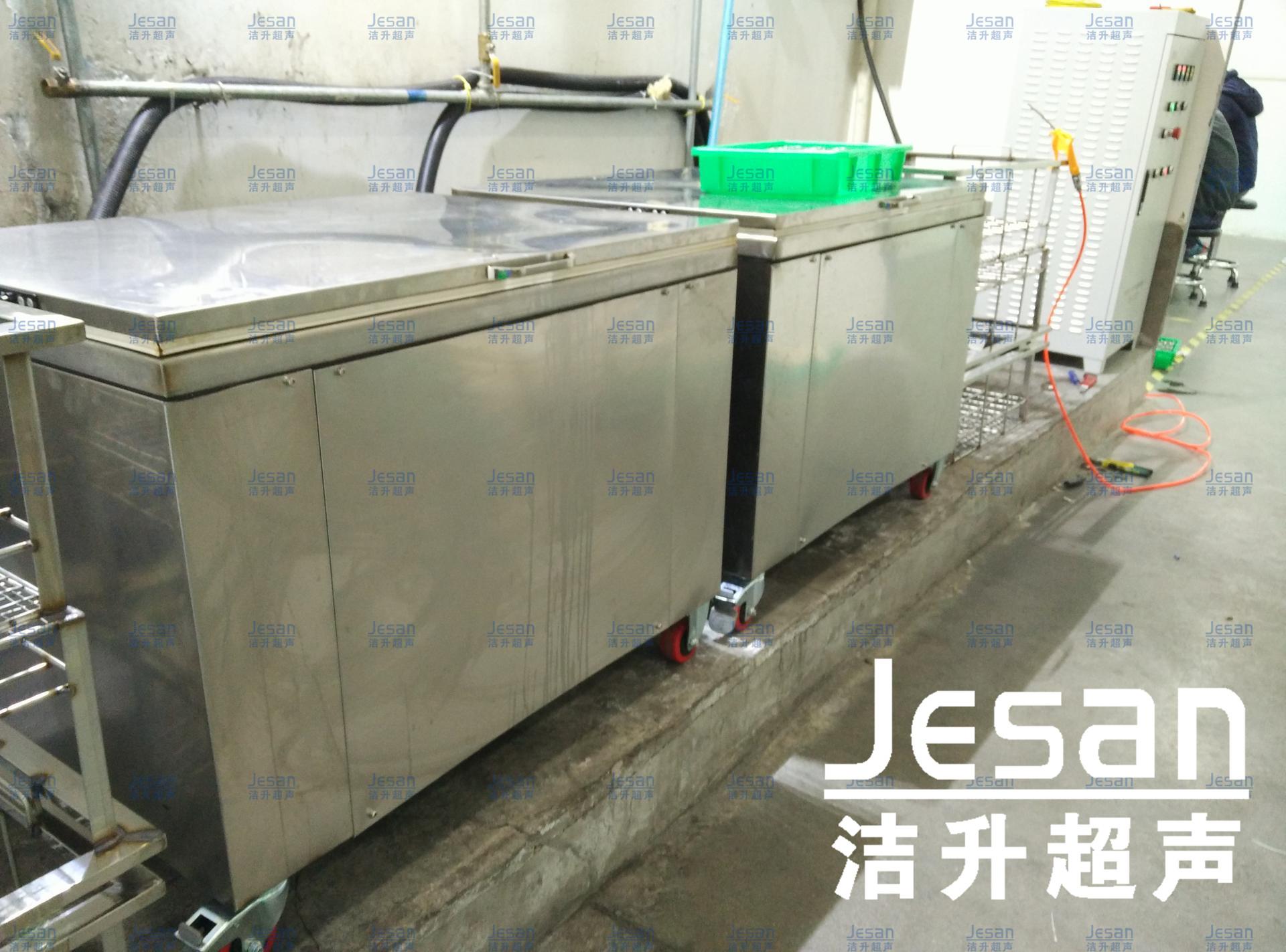 郑州全自动超声波清洗机,诚信报价,郑州洁升清
