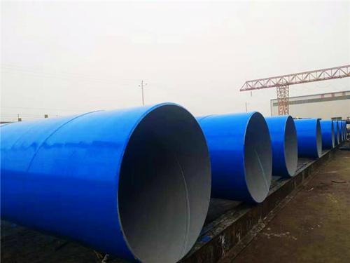 一分钟前:赣州天然气输送用3pe防腐钢管在线咨询