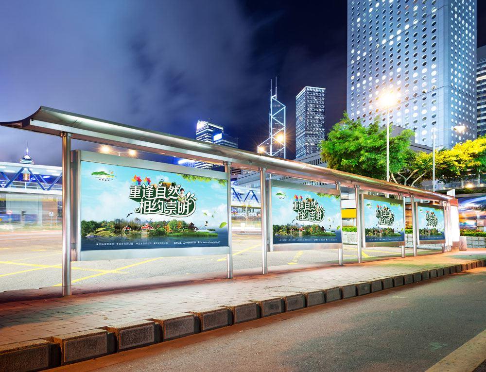 西餐廳熒光板設計圖