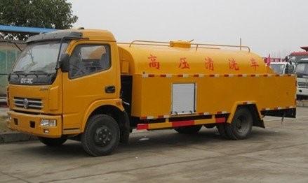 铜鼓县管道清洗,化粪池清理,抽泥浆一站式服务