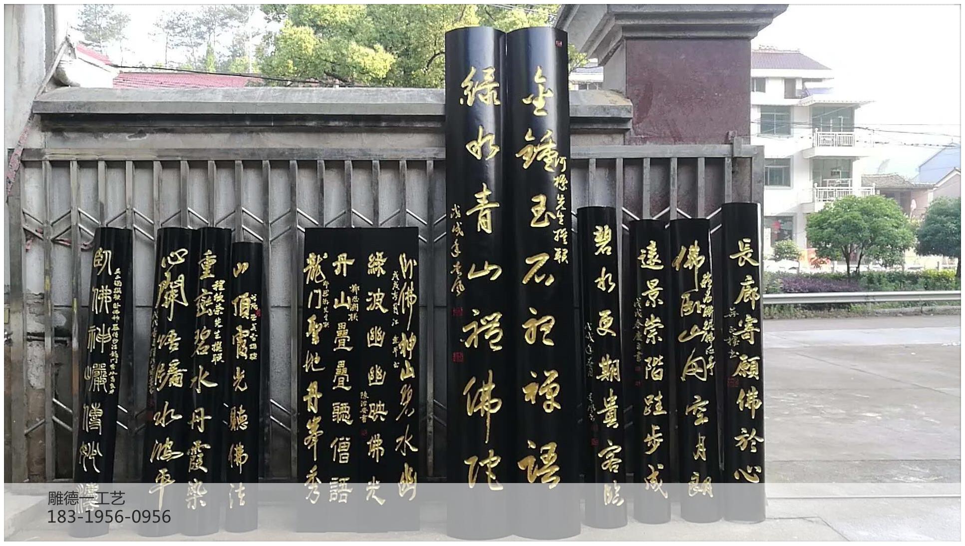 紫禁城牌匾(推荐资讯)广州牌匾雕刻制作价格