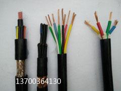 北海矿120欧姆电缆特点2x0.75