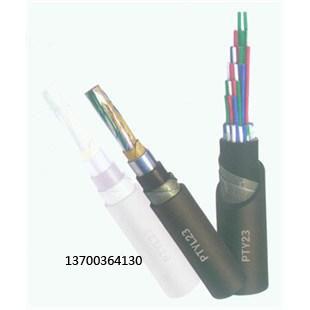 鹤岗ZRNHDJYVP2电缆价格1x3x0.75