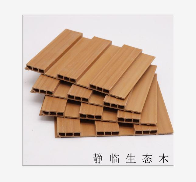 木平台ps材质素材