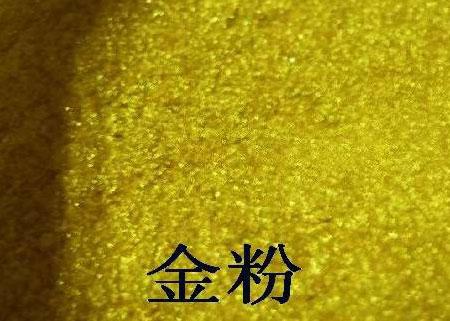 6分钟前:赣州银浆回收厂家