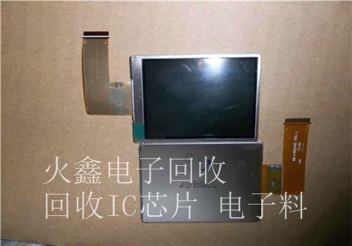 康佳t21sa267电源图纸