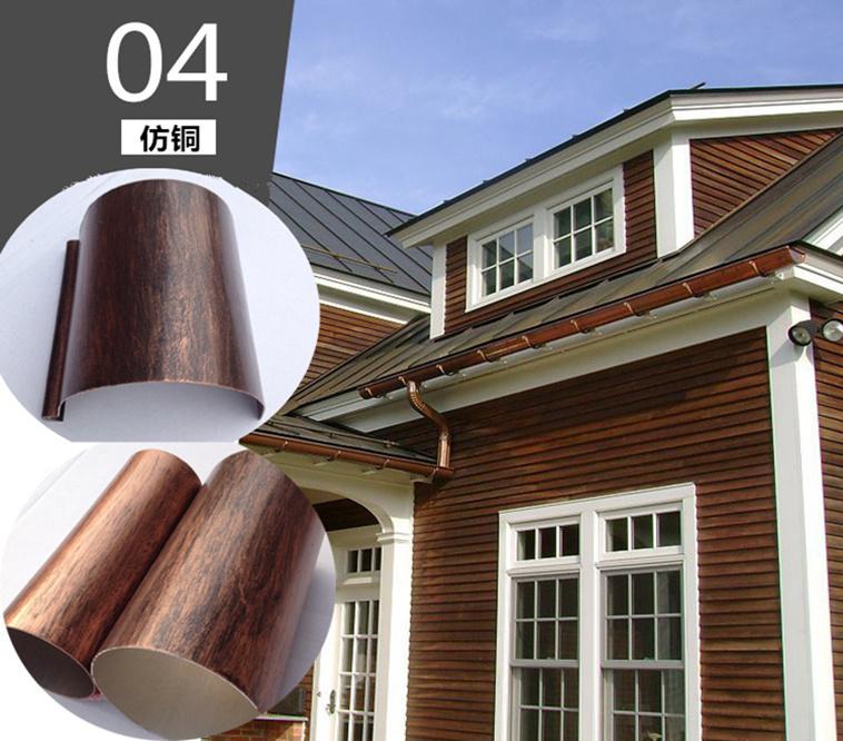房屋排水管