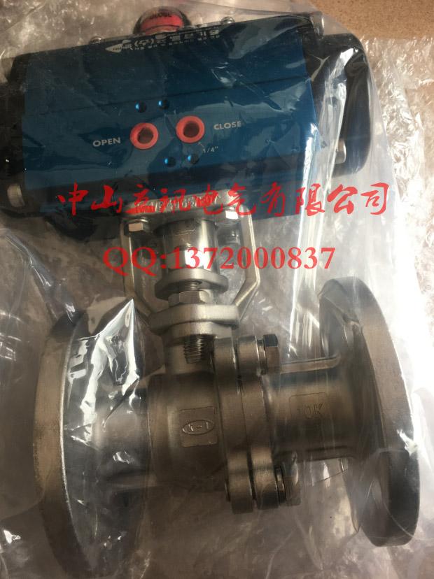 韩国yoonvalve阀门,气动阀ja-rd160-125f3w-125a培训机构图片