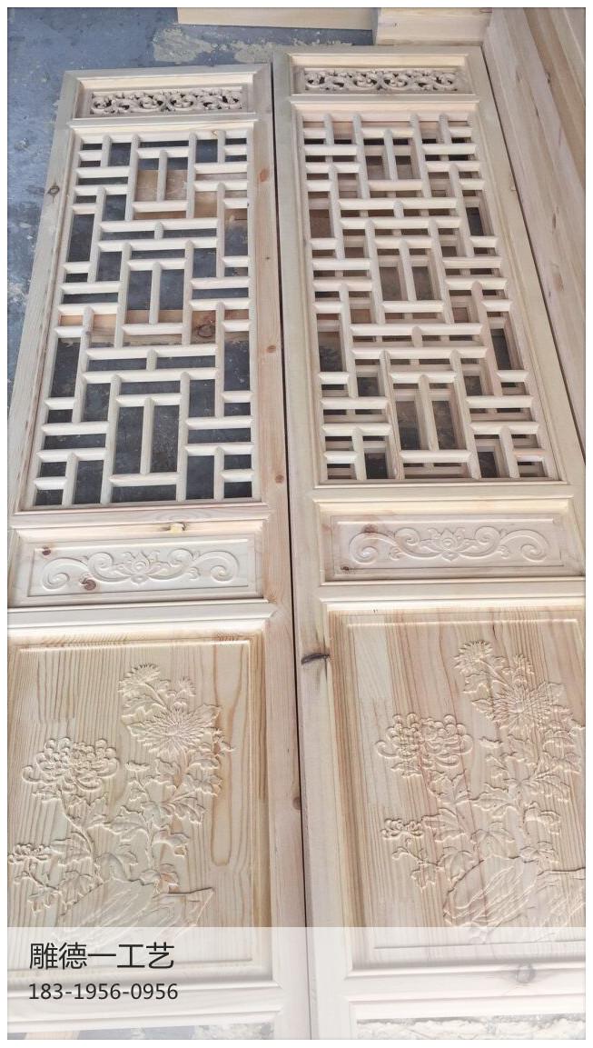 古建筑木雕窗花挂落订制(市场价格)雕刻仿古窗花