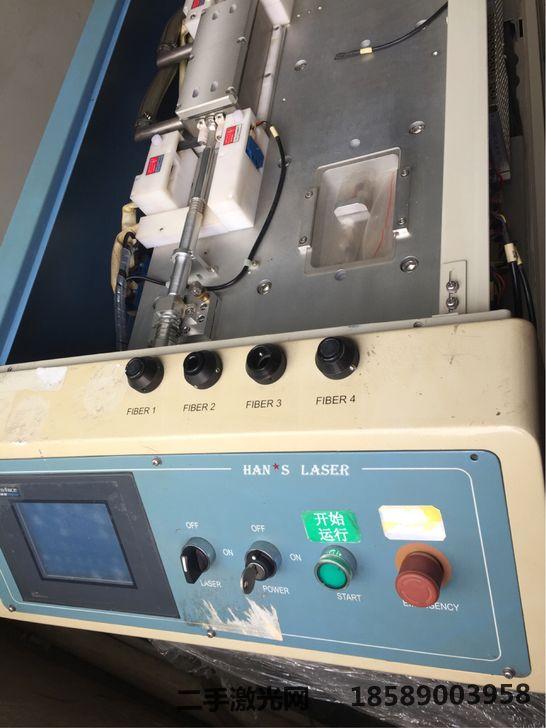 金华80w九六成新二手大族激光镭射机维修|二手激光网