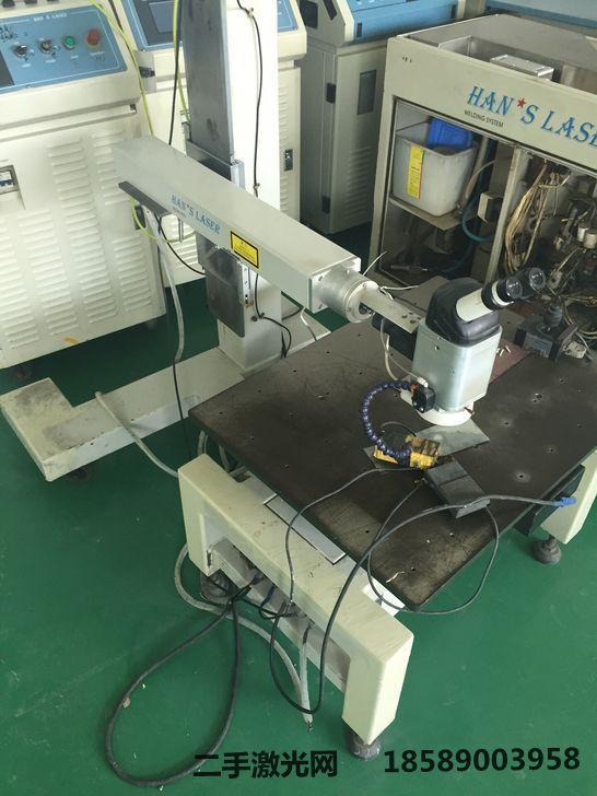 激光焊接设备转让 价格          大族激光焊接机  具有光束好,光