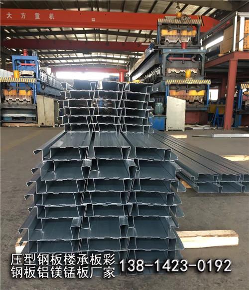 由此可见生活中厂房改造到钢结构和压钢板机会就会更大