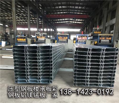 楼承板,钢承板,压钢板,热镀锌c,z钢,铝镁锰金属屋面,彩钢瓦,夹芯板