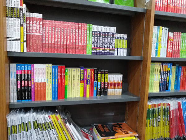 出版行业规范 延吉怎样出版多少钱一套