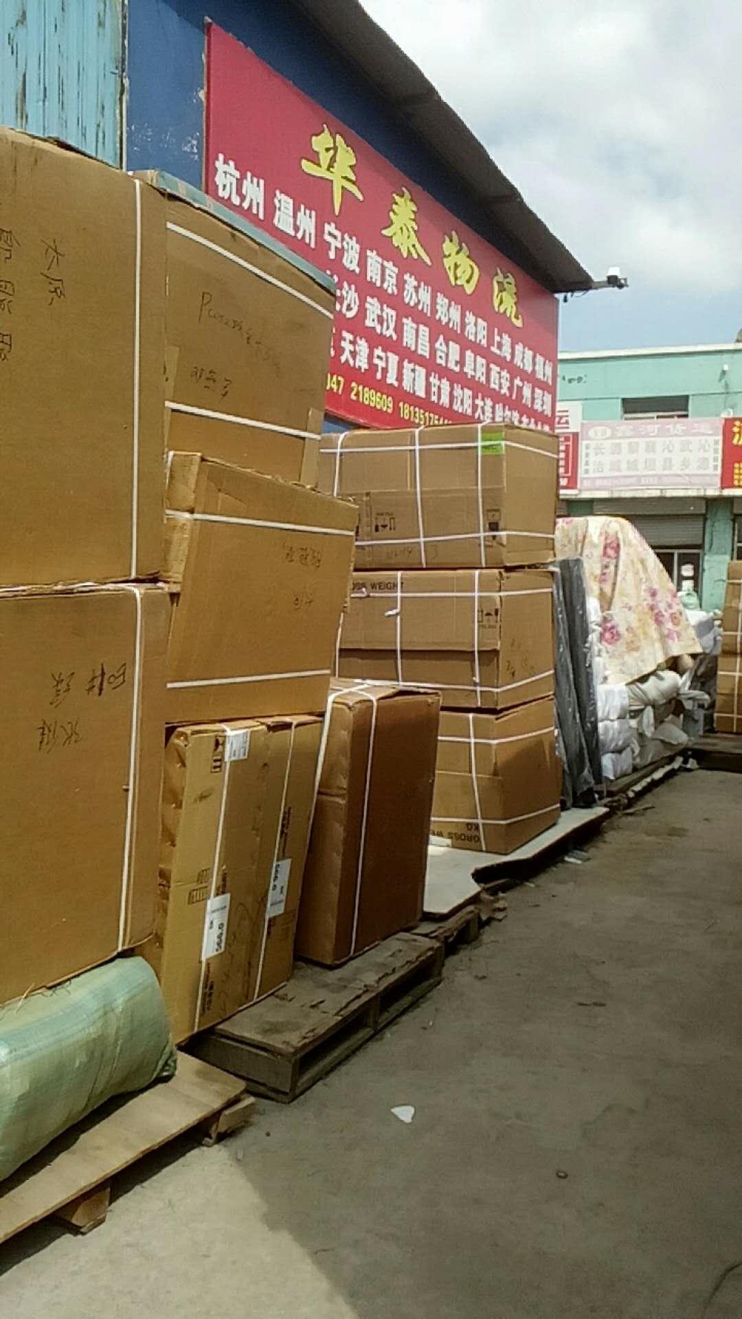 物流专线 太货 xx行李托运 托运价格太      组织结构模式又称为直线
