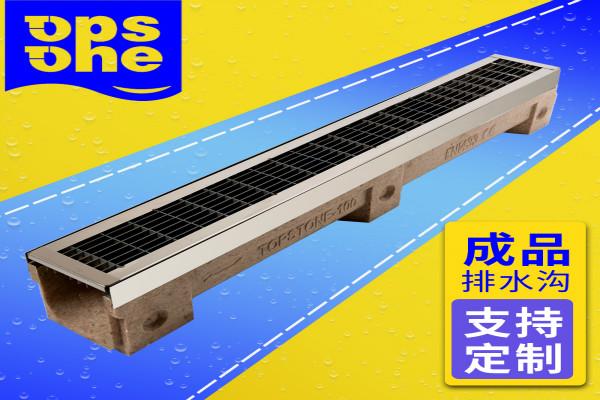 许昌市许昌县直径250-268U型排水沟价格