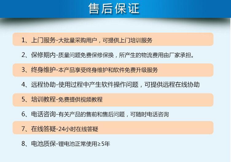 襄阳干式防冻水表生产厂家