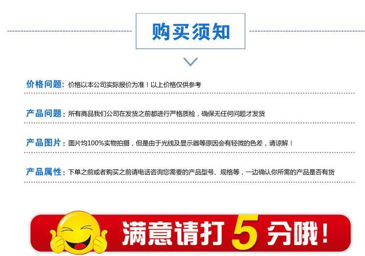 湘潭射频卡水表厂报价