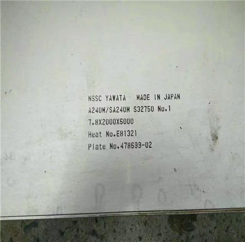 hg0088注册329J1锻件,钢锭,方坯