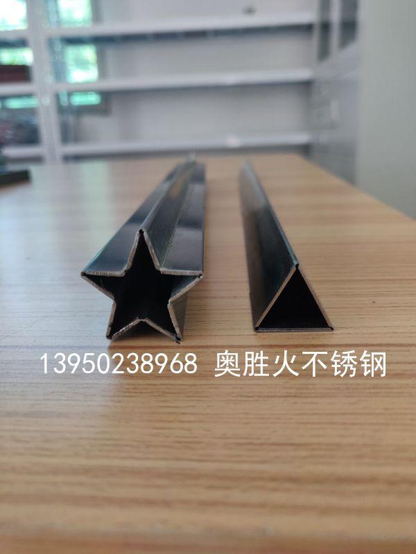 南平延平区不锈钢制品厂家