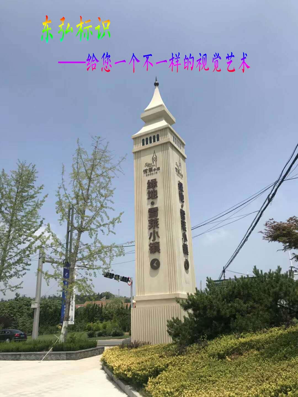 扬州标志性建筑手绘图
