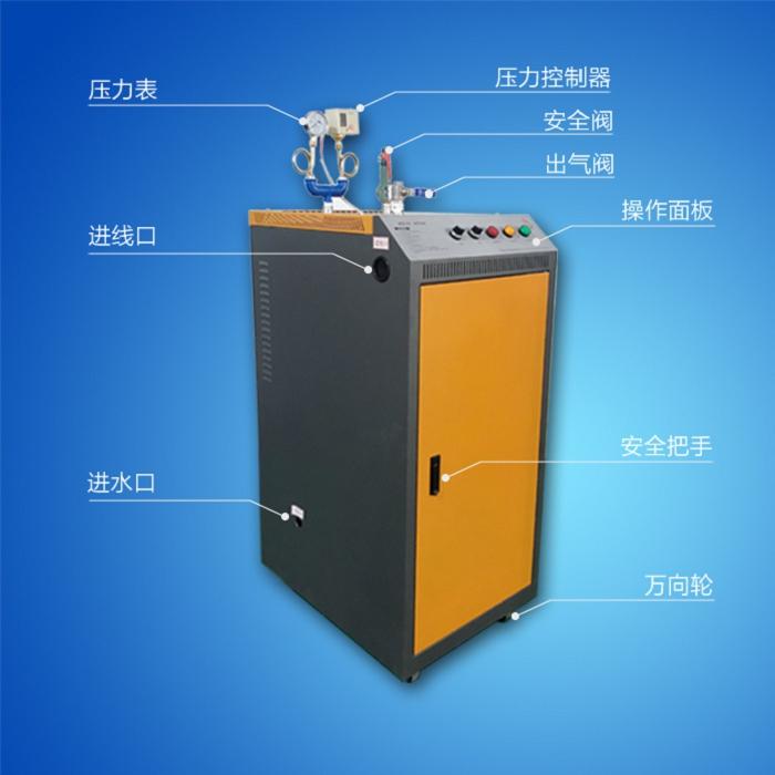 54kw电蒸汽发生器市场行情