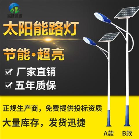 萍乡湘东农村一体化太阳能路灯价格自主研发